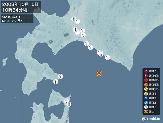 地震情報(2008年10月05日10時54分発生)