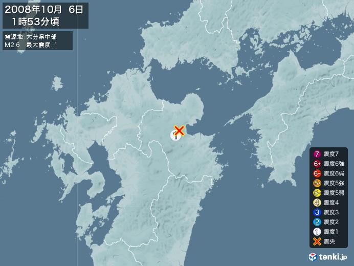 地震情報(2008年10月06日01時53分発生)