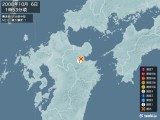 2008年10月06日01時53分頃発生した地震