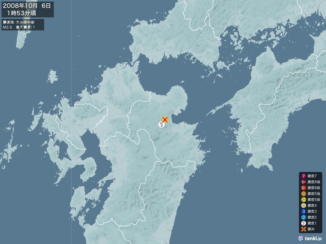 地震情報 2008年10月06日 01時53分頃発生 最大震度:1 震源地:大分県中部(拡大画像)