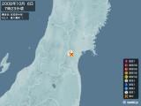 2008年10月06日07時23分頃発生した地震