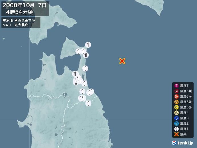地震情報(2008年10月07日04時54分発生)