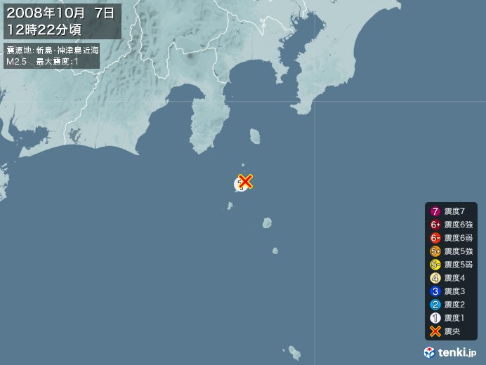 地震情報(2008年10月07日12時22分発生)