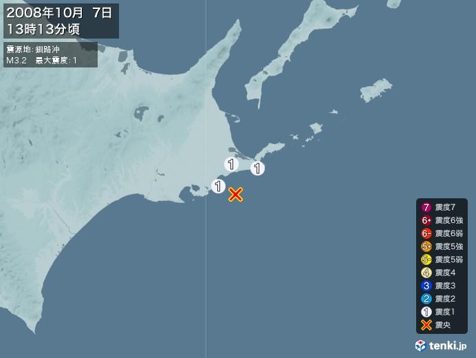 地震情報(2008年10月07日13時13分発生)