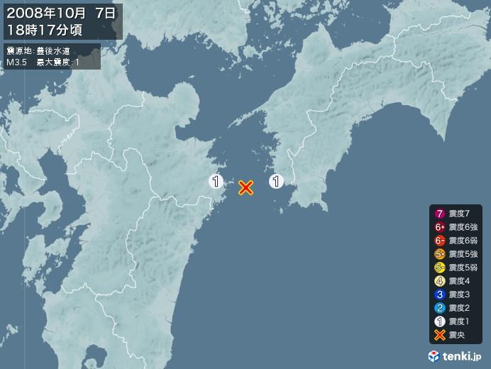 地震情報(2008年10月07日18時17分発生)