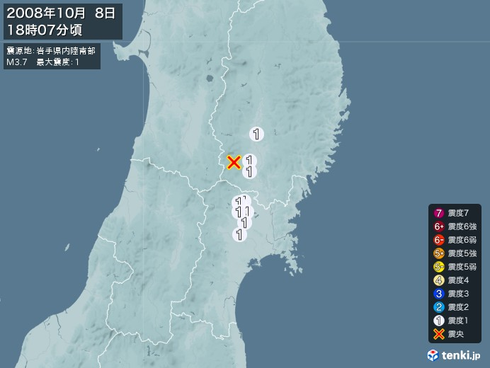 地震情報(2008年10月08日18時07分発生)