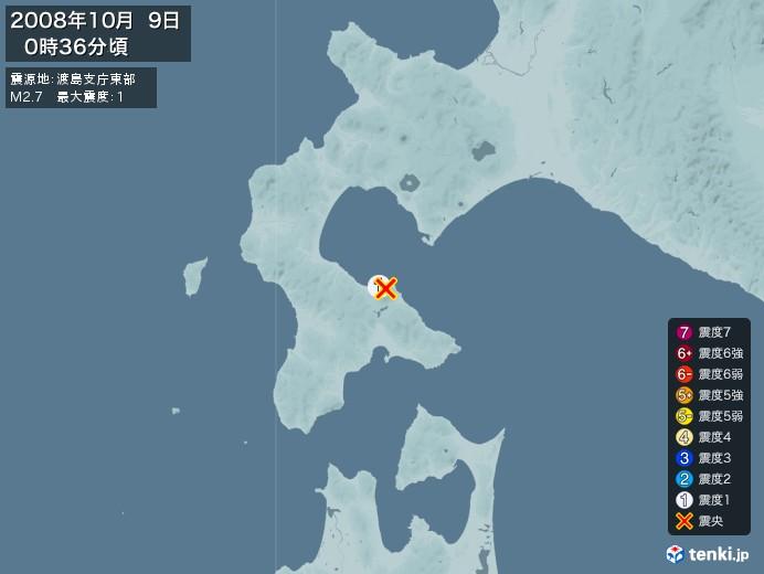 地震情報(2008年10月09日00時36分発生)