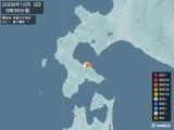2008年10月09日00時36分頃発生した地震