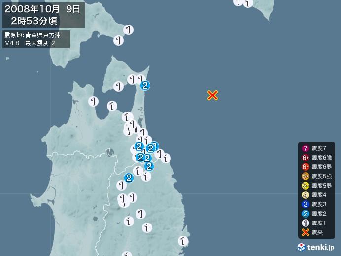 地震情報(2008年10月09日02時53分発生)