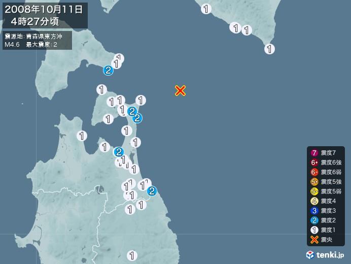 地震情報(2008年10月11日04時27分発生)