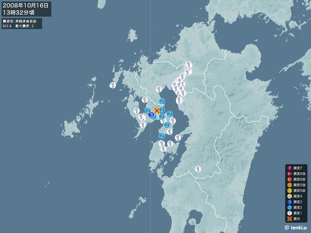 地震情報 2008年10月16日 13時32分頃発生 最大震度:3 震源地:長崎県南西部(拡大画像)