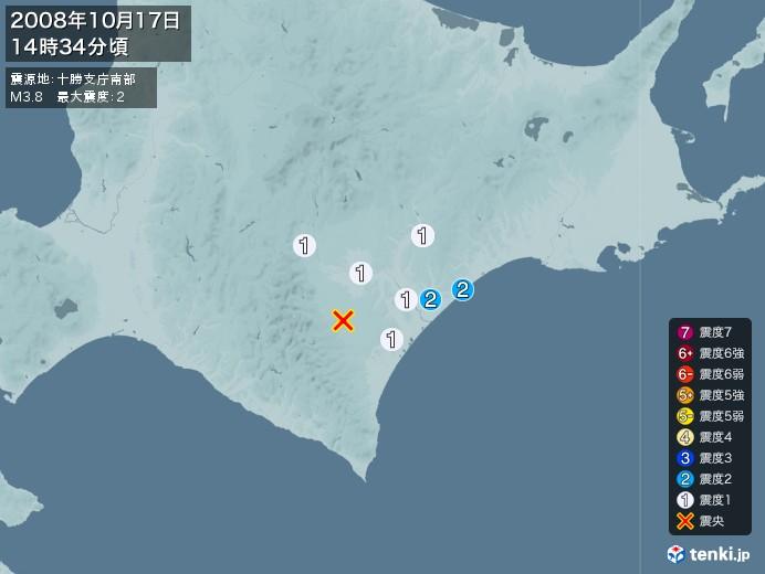 地震情報(2008年10月17日14時34分発生)