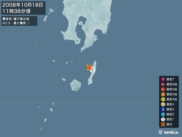 地震情報(2008年10月18日11時38分発生)