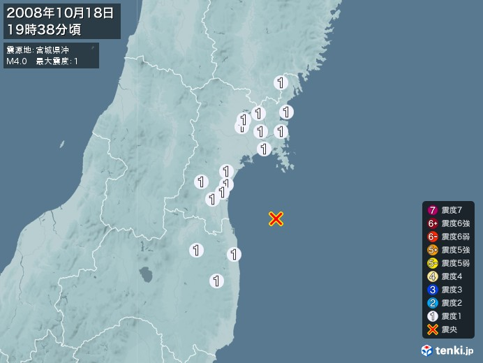 地震情報(2008年10月18日19時38分発生)