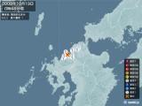 2008年10月19日00時48分頃発生した地震