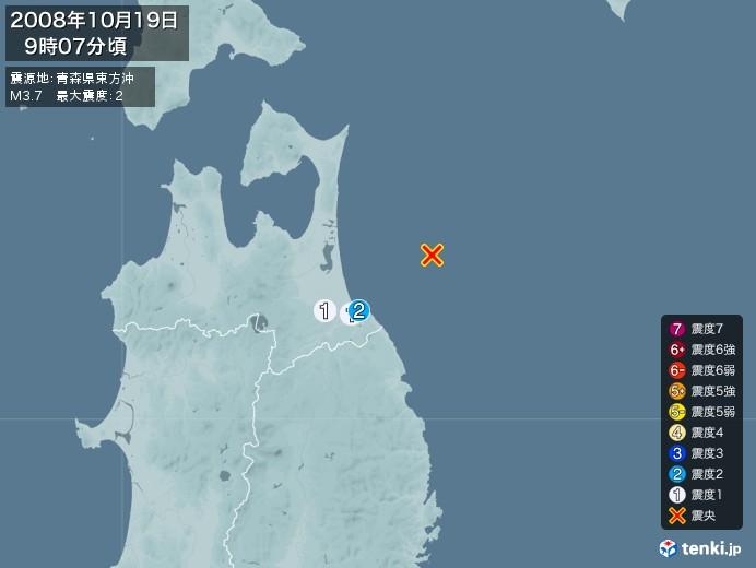 地震情報(2008年10月19日09時07分発生)