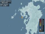 2008年10月21日03時42分頃発生した地震