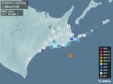 2008年10月23日13時40分頃発生した地震