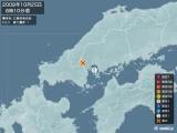 2008年10月25日08時10分頃発生した地震