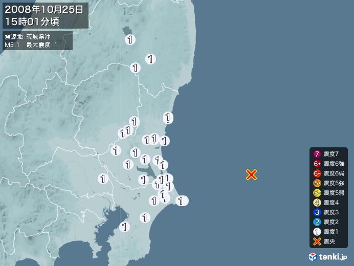 地震情報(2008年10月25日15時01分発生)