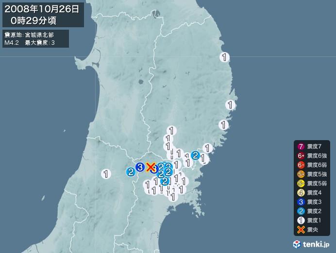 地震情報(2008年10月26日00時29分発生)