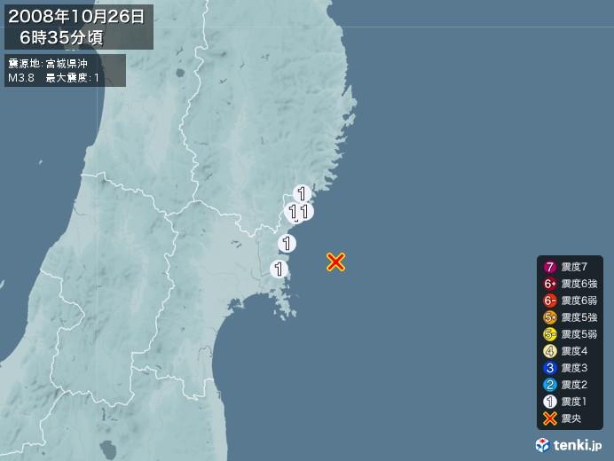 地震情報(2008年10月26日06時35分発生)