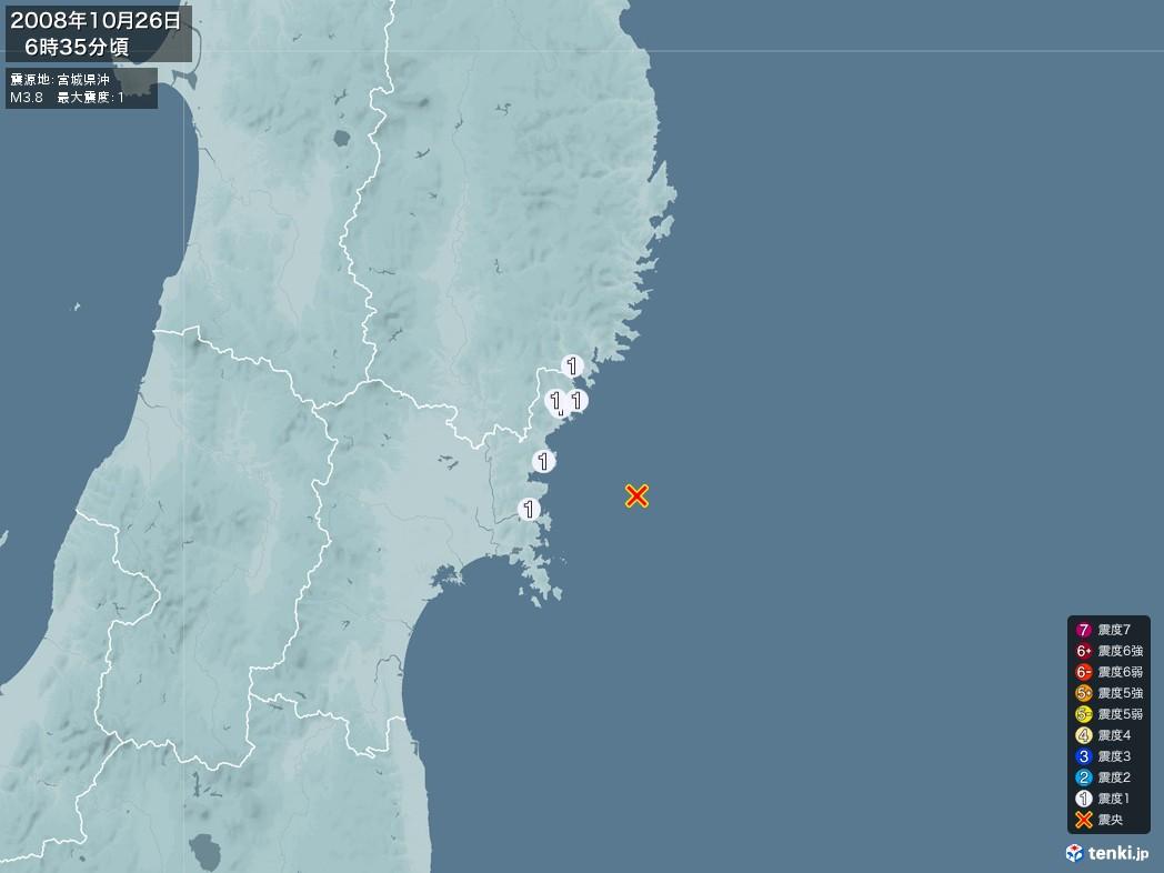 地震情報 2008年10月26日 06時35分頃発生 最大震度:1 震源地:宮城県沖(拡大画像)