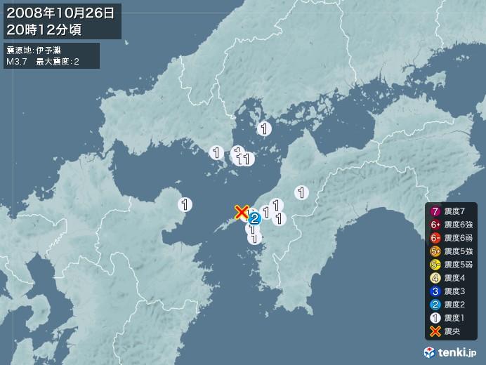 地震情報(2008年10月26日20時12分発生)
