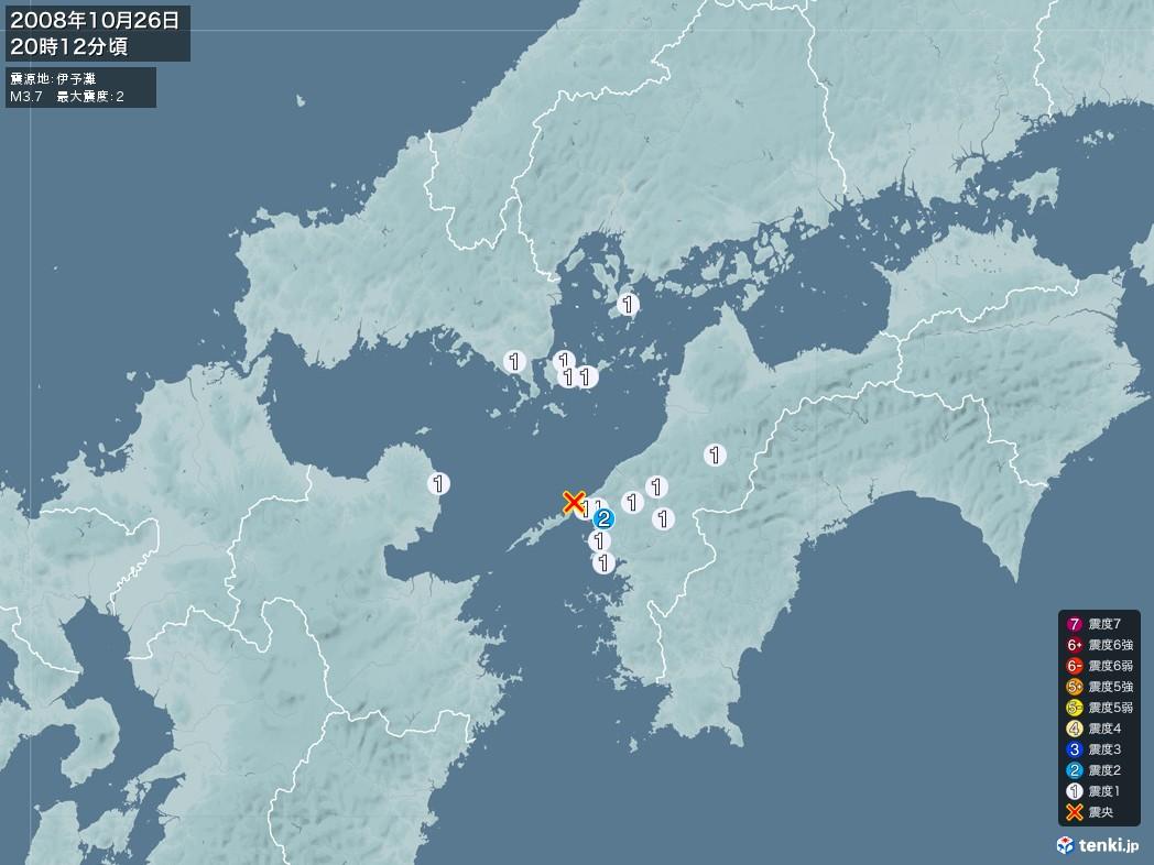 地震情報 2008年10月26日 20時12分頃発生 最大震度:2 震源地:伊予灘(拡大画像)