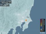 2008年10月28日08時59分頃発生した地震