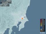 2008年10月29日01時52分頃発生した地震