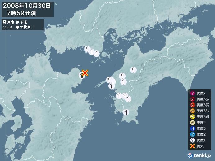 地震情報(2008年10月30日07時59分発生)