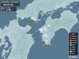 2008年10月30日07時59分頃発生した地震