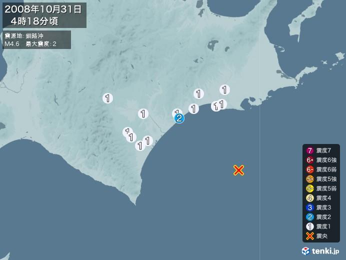 地震情報(2008年10月31日04時18分発生)