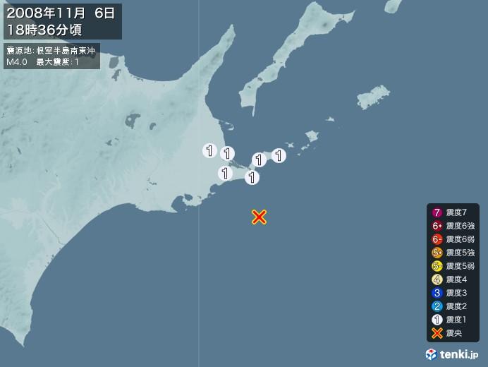 地震情報(2008年11月06日18時36分発生)
