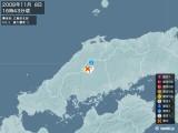 2008年11月08日16時43分頃発生した地震