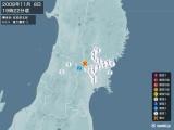 2008年11月08日19時22分頃発生した地震