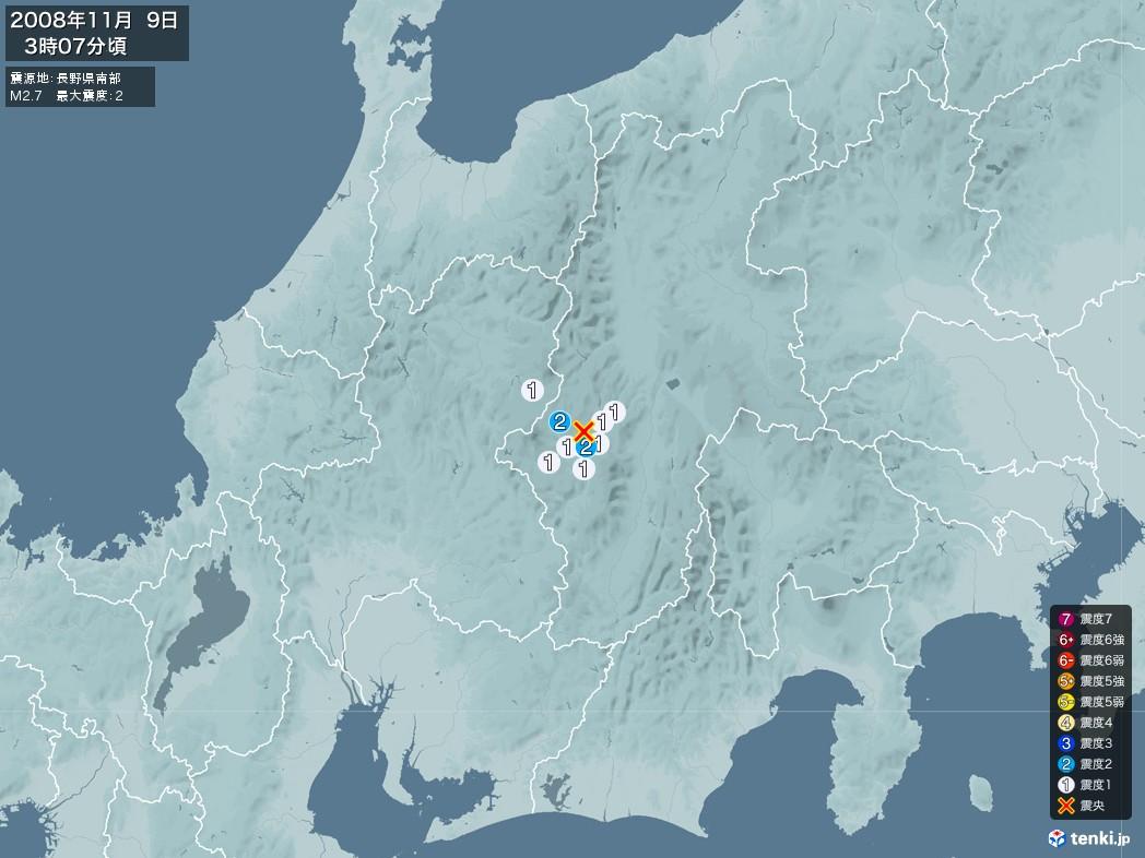 地震情報 2008年11月09日 03時07分頃発生 最大震度:2 震源地:長野県南部(拡大画像)