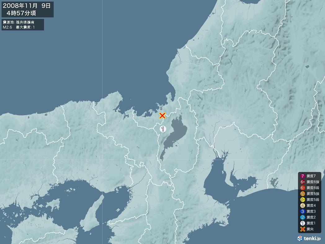 地震情報 2008年11月09日 04時57分頃発生 最大震度:1 震源地:福井県嶺南(拡大画像)