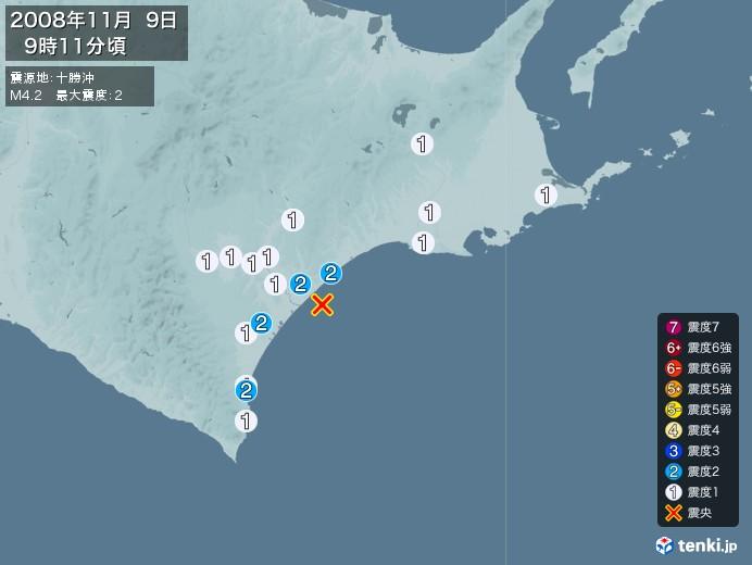 地震情報(2008年11月09日09時11分発生)