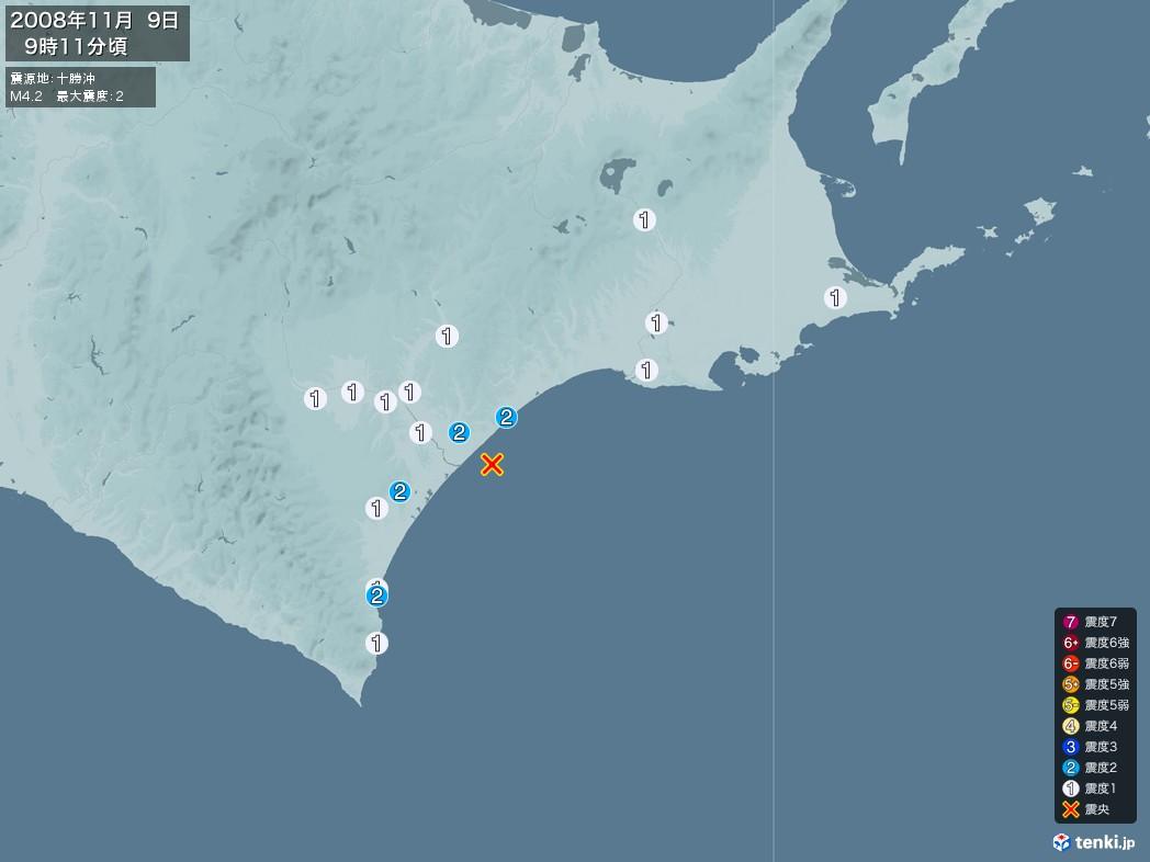 地震情報 2008年11月09日 09時11分頃発生 最大震度:2 震源地:十勝沖(拡大画像)