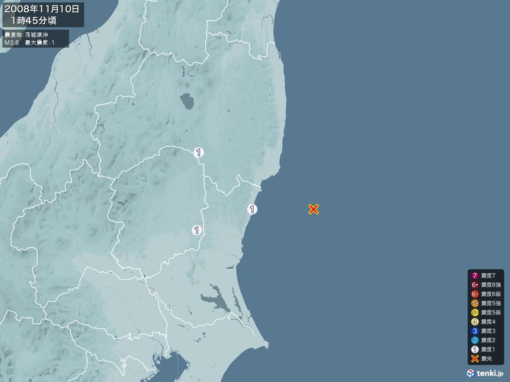 地震情報 2008年11月10日 01時45分頃発生 最大震度:1 震源地:茨城県沖(拡大画像)