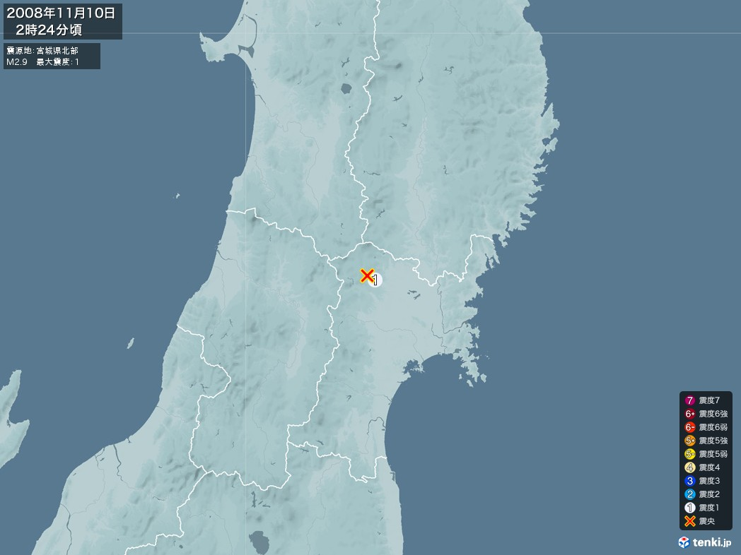地震情報 2008年11月10日 02時24分頃発生 最大震度:1 震源地:宮城県北部(拡大画像)