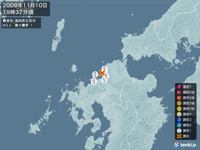 地震情報(2008年11月10日19時37分発生)