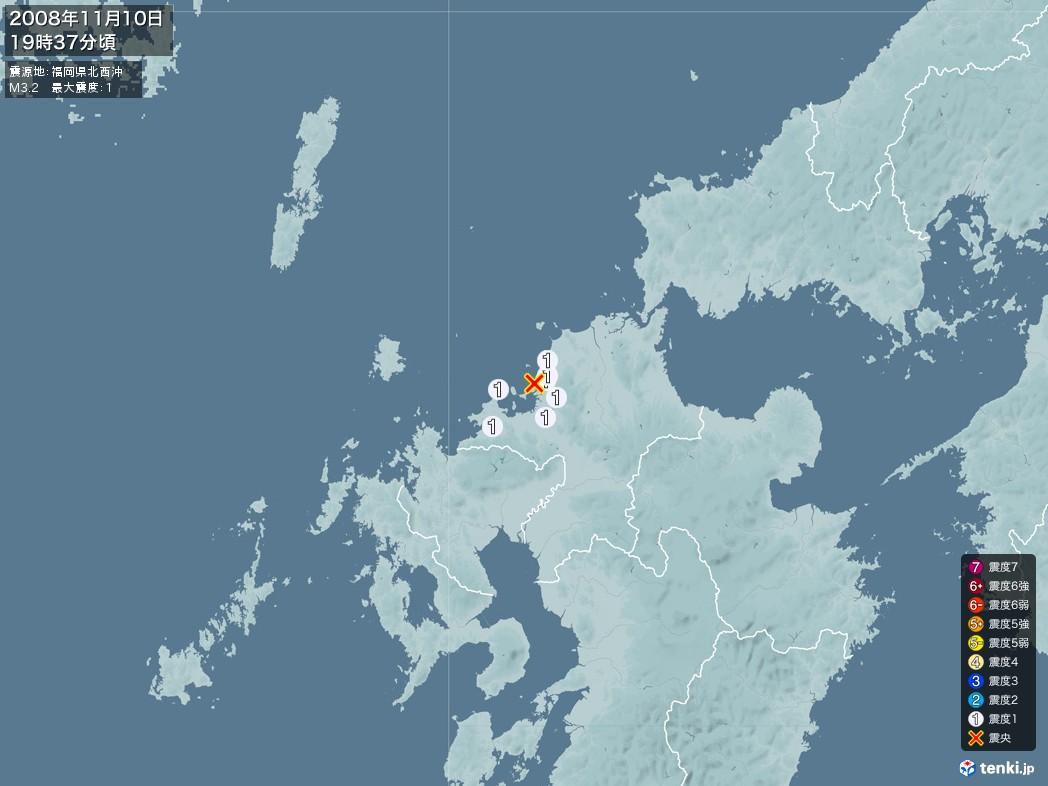 地震情報 2008年11月10日 19時37分頃発生 最大震度:1 震源地:福岡県北西沖(拡大画像)