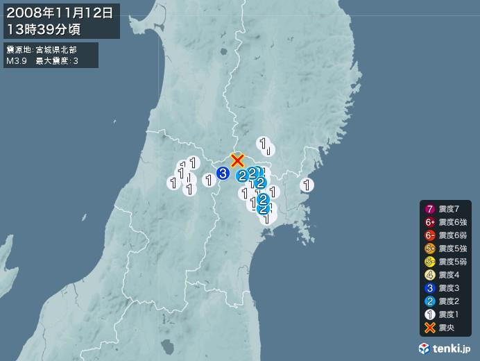 地震情報(2008年11月12日13時39分発生)