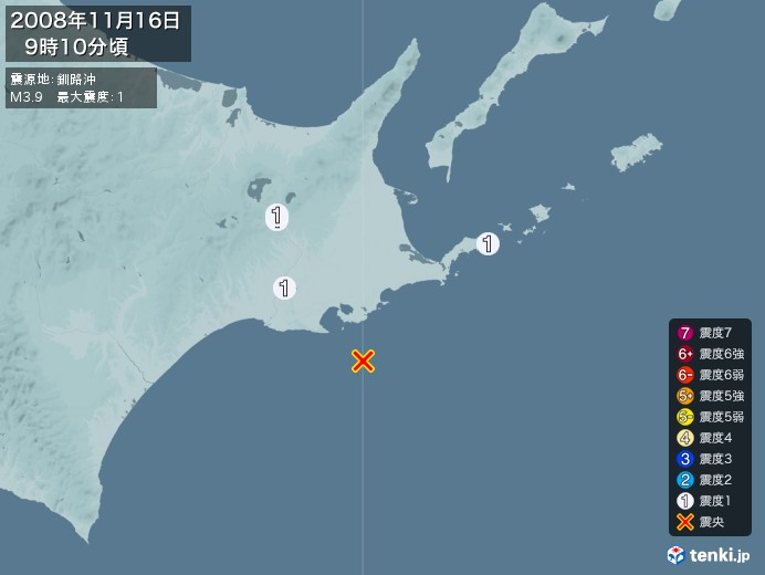 地震情報(2008年11月16日09時10分発生)