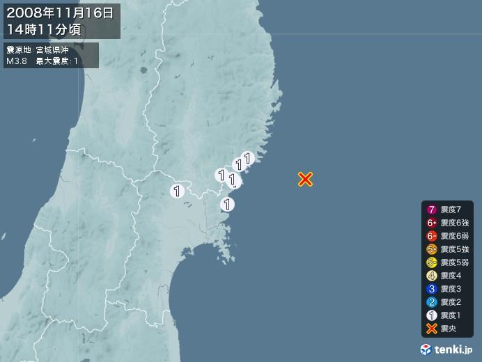 地震情報(2008年11月16日14時11分発生)
