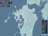 2008年11月17日07時35分頃発生した地震