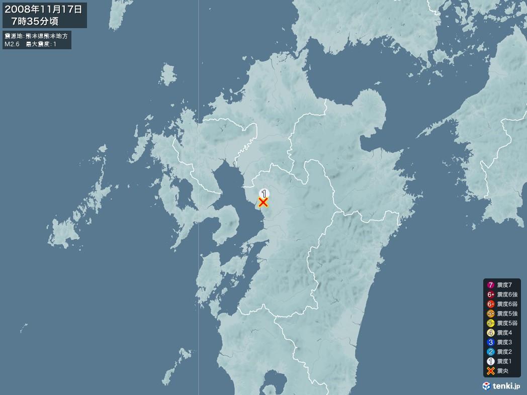地震情報 2008年11月17日 07時35分頃発生 最大震度:1 震源地:熊本県熊本地方(拡大画像)